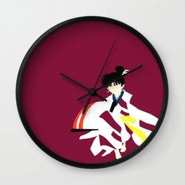 Kagura Minimalism Wall Clock