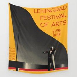 Vintage poster - Leningrad Wall Tapestry