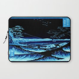 The Sea at Satta : Blue Laptop Sleeve