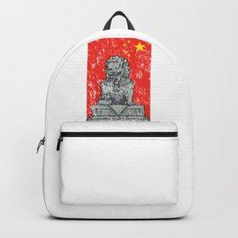 Lion Vintage Statue Backpack