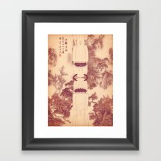 g r r Framed Art Print