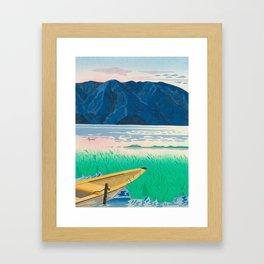 Tokuriki Tomikichiro Rice Field Lake Japan Japanese Woodblock Print Framed Art Print