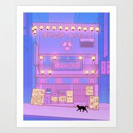 """Nights of Japan"" by Aris Roth Art Print"