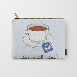Give Me Tea & Sing Carry-All Pouch