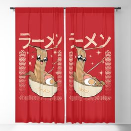 Craving Ramen Blackout Curtain