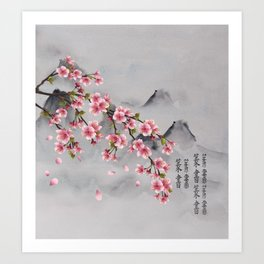 Chinese Ink Mountains With Sakura Blossoms Art Print