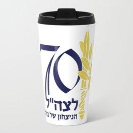 The IDF at 70! Travel Mug