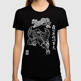 Tengu King: Polish Your Heart (White on Black T-shirt