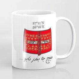 BND City Coffee Mug