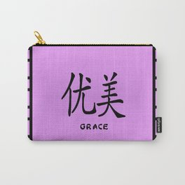 "Symbol ""Grace"" in Mauve Chinese Calligraphy Carry-All Pouch"