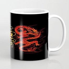 Asian Long Life Red Coffee Mug