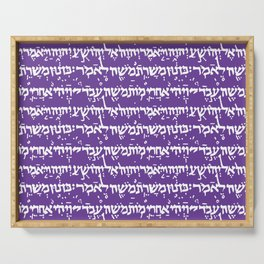 Hebrew Script on Royal Purple Serving Tray