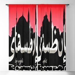 Istanbul By Night Skyline Cityscape With Sultan Ahmed Mosque Blackout Curtain