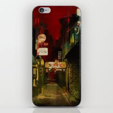 Kamogawa Odori iPhone & iPod Skin