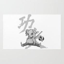 KungFu Zodiac - Pig Rug
