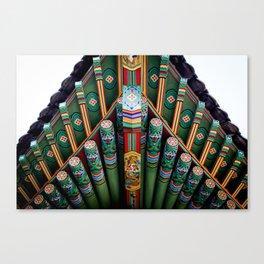 Jogyesa Temple Canvas Print