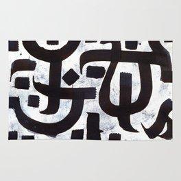 Abstract Calligraphy Rug