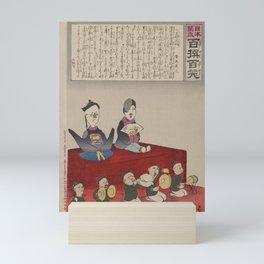 Japanese Art Print - Kiyochika - Chinese Emperor and Empress, Injured (1895) Mini Art Print
