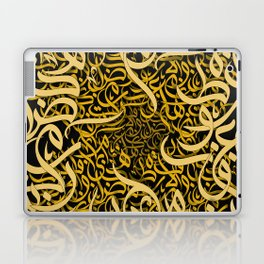 gold arabic letters Laptop & iPad Skin