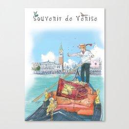 "Venice ""San Marco!"" Canvas Print"