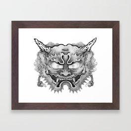 SETSUBUN DEMON UKIYO-E Style BK Framed Art Print