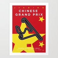 My F1 Shanghai Race Track Minimal Poster Art Print