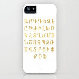 ARMENIAN ALPHABET - Gold and White iPhone Case