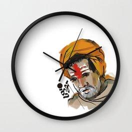 Kumbh Mela India Pilgrim Hinduism Wall Clock