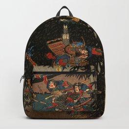 War in 1100's in Japan Backpack