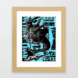 King Kong vs. Godzilla Framed Art Print