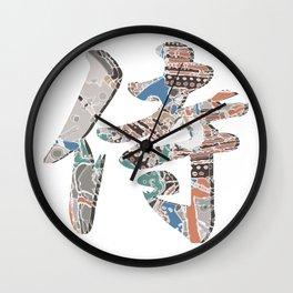 Samurai Kanji Wall Clock