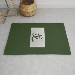 Chinese zodiac sign Dragon green Rug