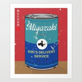Kiki's delivery service - Miyazaki - Special Soup Series  Art Print