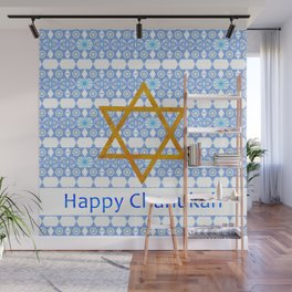 Happy Chanukah! Wall Mural