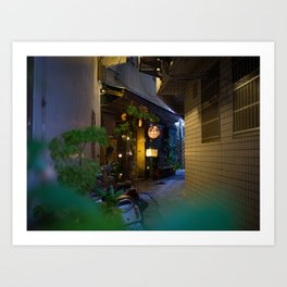 Typical Asian alley in Yingge near Taipei, Taiwan | Travel photography Asia Art Print