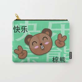 Happy Brown Bear Carry-All Pouch