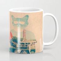 ali Mugs featuring Cool Cat by Ali GULEC