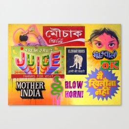 """""""TASTE OF INDIA"""" Canvas Print"""
