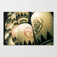 Japanese Festival Laterns in Gion, Kyoto Canvas Print