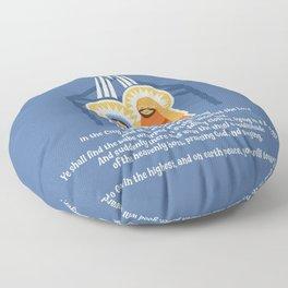 nativity Floor Pillow