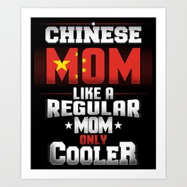Chinese Mom Like A Regular Mom Only Cooler Art Print