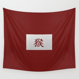 Chinese zodiac sign Monkey red Wall Tapestry
