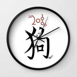 2018 The Year of the Dog Wall Clock