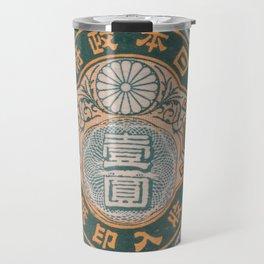 Japanese Postage Stamp 3 Travel Mug