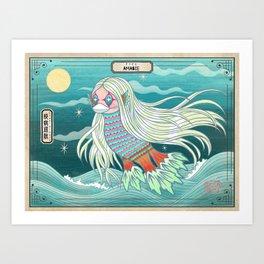 Amabie 2020 Healing Spirit Art Print