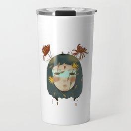 Present Travel Mug