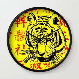 Yellow Tiger Red Poetry Wall Clock