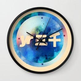 year3000 - Invert Wall Clock