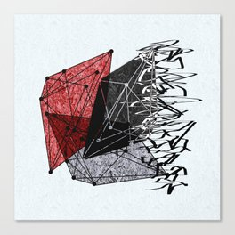 15_oasqqx Canvas Print