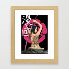 Woman Samurai (Shogun ODA Clan) Framed Art Print